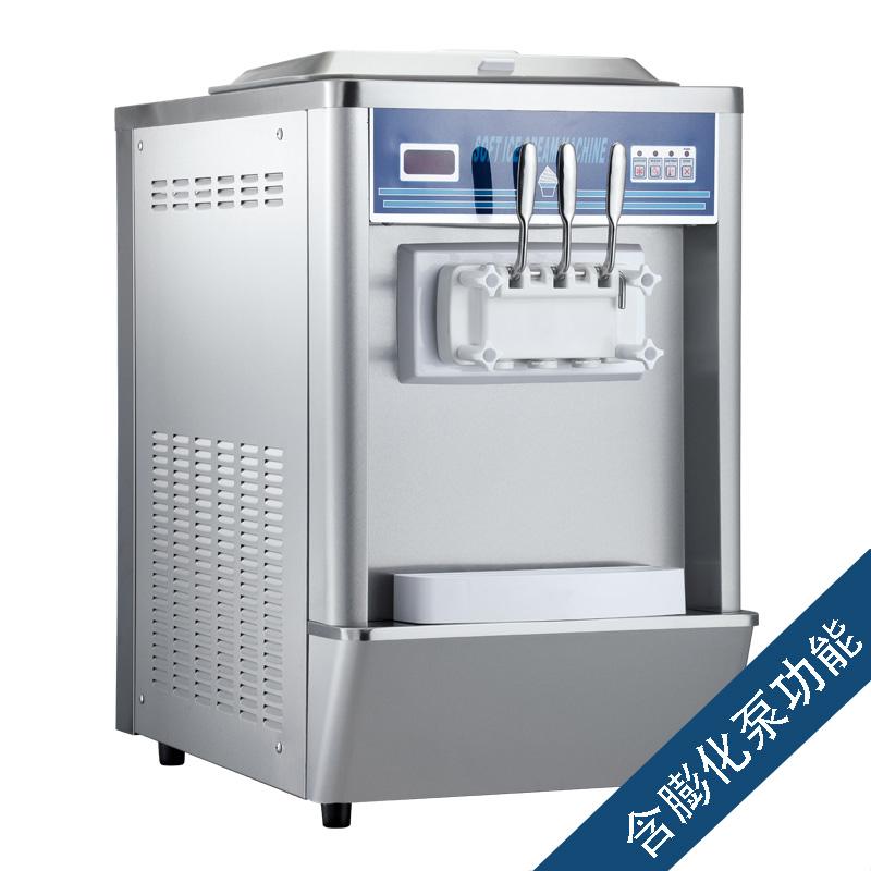 吉安BQ818PY膨化泵加预冷保鲜